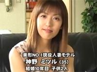 熟女 美形NO.1現役人妻モデル二人の子持ちと激しいセックス!