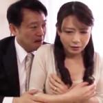 息子の推薦枠と引き換えにキモい担任教師に抱かれる美熟女四十路母!三浦
