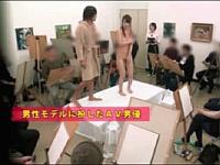 素人モデルに下品なポーズを要求して生チ●ポを挿入する絵画教室wwww