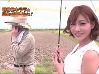 【明日花キララ】田舎に泊まって既婚者の肉棒を寝取るAV女優