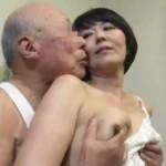【ヘンリー塚本】夫を亡くした女盛りの48歳未亡人と78歳ヤモメ義父が合体! 円城ひとみ