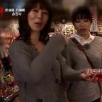 翔田千里 春原未来 美熟女渋谷区散歩番組で駄菓子屋オヤジをフェラ抜き!
