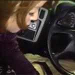 【無修正・個人撮影】素人熟女が車の運転席でフェラ抜き!