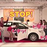 時間を止めてセクシーなコンパニオンたちにヤリタイ放題ズッコンバッコン大騒ぎ!