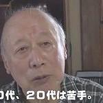 (女優との絡みもあり)昭和9年生まれの日本最高齢AV男優にインタビューしてみた!