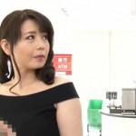 サセ子と呼ばれてる四十路熟女妻とコンタクト成功で自宅でセックス! 三浦恵理子