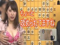 解説中に女流アシスタントが巨乳を揉まれる将棋番組がエロすぎるwww