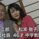 【ヘンリー塚本】46歳中学女教師が夜はスワッピングセックス 浅井舞香 小早川怜子