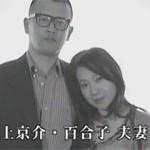 【ヘンリー塚本】四十代真面目な夫婦が覗き合いスワッピングセックス!