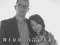 四十代真面目な夫婦が覗き合いスワッピングセックス!