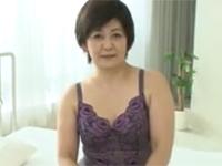 54歳普通の上品なオバサマ恥じらいながら初撮りセックス 山口寿恵