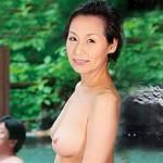 結婚生活30年の高齢夫婦が温泉旅行に出掛け久方ぶりにねっとりと絡み合う! 東條志乃
