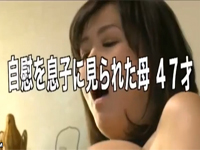 【ヘンリー塚本】熟女が自作道具オナを息子に見られたせいでセックス!円城ひとみxvideos