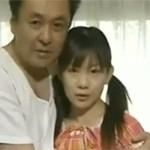 【ヘンリー塚本】学校から帰りマ○コを洗って義理のお父さんとセックスします xvideos
