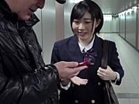 【皆月ひかる】スマホの自撮りオナニー動画を見られて脅迫される女子校生