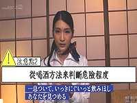 日本女性はビッチだらけ!?SODが中国人向けに作った淫語AVが酷すぎるwww【本庄鈴出演】
