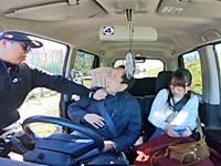 危険運転注意でキレたドライバーが貧乳眼鏡っ娘を復讐レイプ!ドラレコ撮影の一部始終