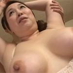 【初撮り】中村富士子 五十路のむっちり熟女の体を乳やマ○コまで隅々までどうぞ!