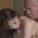 初美沙希 美人妻は八十路義父のセックス介護も担当!激ファックに爺さんの血圧が心配…